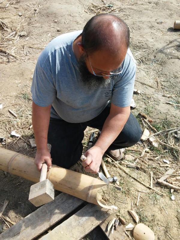 Bambú -
